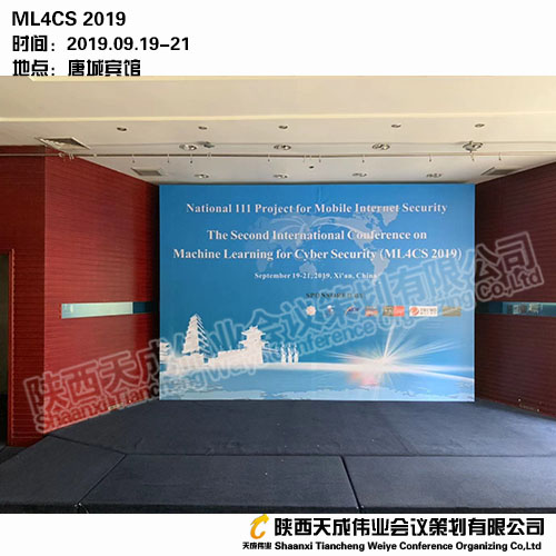 ML4CS 2019